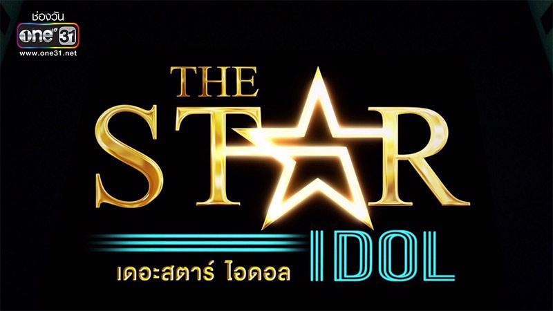The Star Idol
