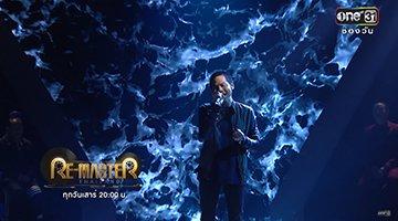 RE-MASTER | Re Master Thailand | EP.4