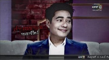 Mission Idol ภารกิจลับซุปตาร์ | รายการMISSION IDOL ภารกิจลับซุปตาร์ EP.6 | 5 ก.ย. 62