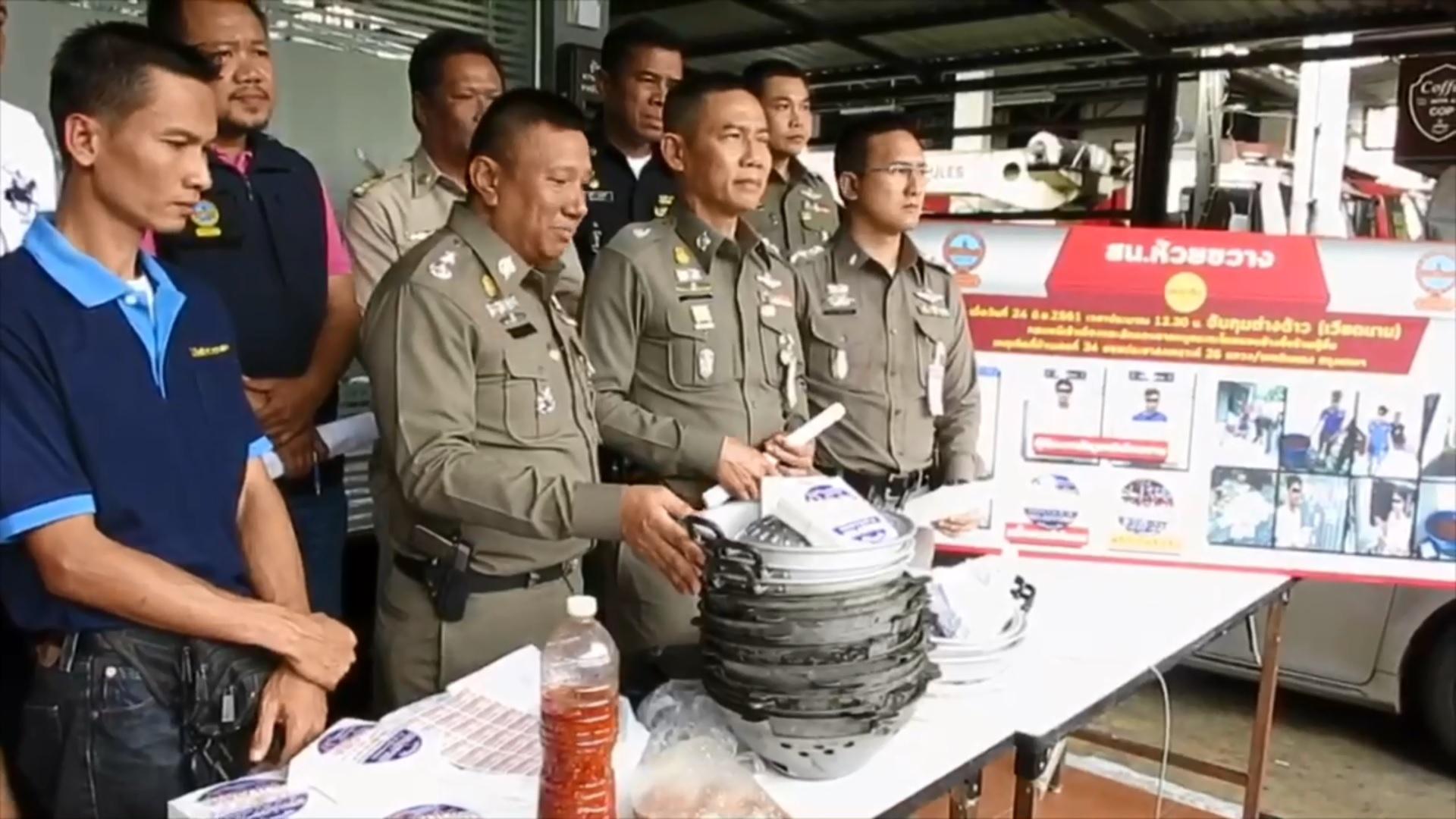 พลตำรวจตรีสมพงษ์ ชิงดวง รองผู้บัญชาการตำรวจนครบาล แถลงจับกุม