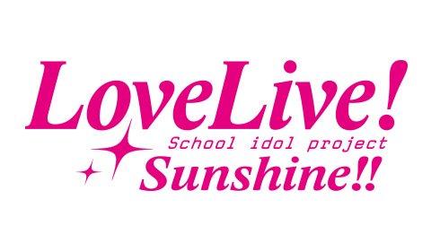 one DEX Cartoon เรื่อง LOVE LIVE ! SCHOOL IDOL PROJECT