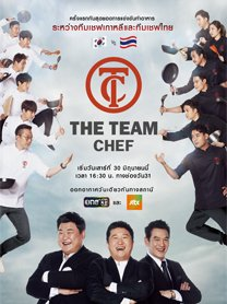 THE TEAM CHEF