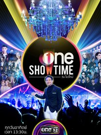 one SHOWTIME