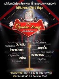 The Golden Song