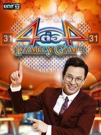 4 ต่อ 4 FAMILY GAME